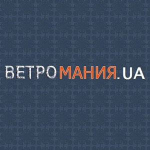 Vetromania-Ukraine-representative-Flikka-boards